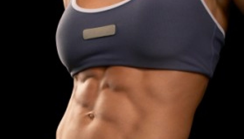 Are All Abdominal Exercises Created Equal?